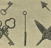 Officers Jewels lodge Wahrheit und Einigkeit, 1785