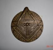 Jewel odge Bernard Bolzano Prague 1927