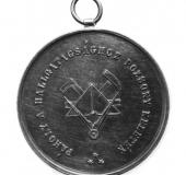Jewel lodge Zu Verschwiegenheid 1872 rv
