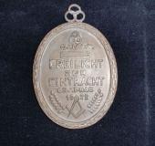Jewel Freilicht zur Eintracht av 1927
